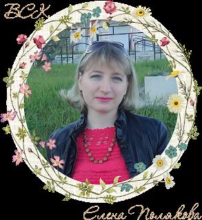Я дизайнер и администратор Воронежского скрапклуба