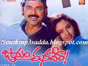 Jayam manadi songs free download naa songs.