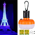 $6.49 (Reg. $25.98) + Free Ship Eiffel Tower LED Lamp & Pumpkin Lamp!