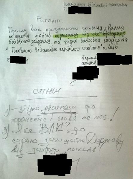 Українська Паперова Армія. Документообіг у ЗСУ і що з цим робити
