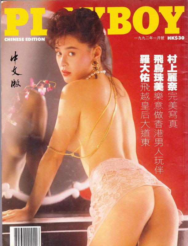 Hong Kong Movie Erotic