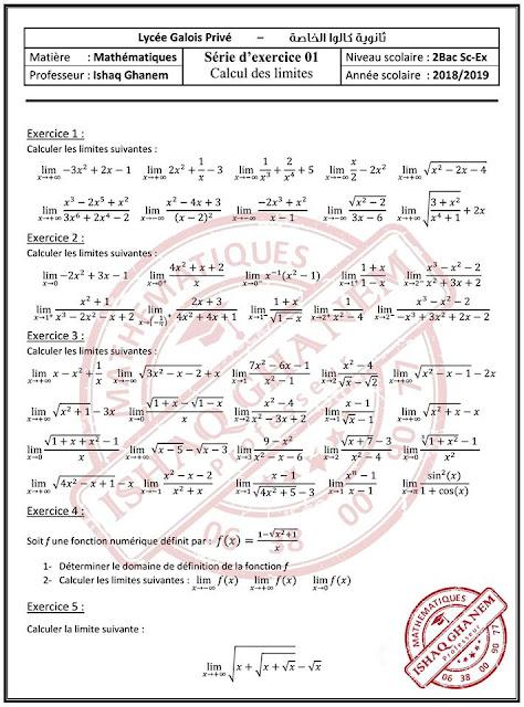 رياضيات الثانية باكالوريا علوم تجريبية : تصحيح سلسلة رقم 01_الجزء2 - موسم 2018/2019