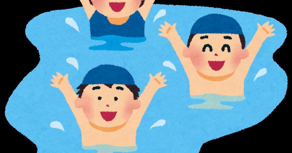 プール・海で遊ぶ子供達のイラスト | かわいいフリー素材集 いらすとや