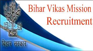 Bihar Vikas Mission Recruitment 2017 – Apply Online for 249 Man Power Phase IV Posts