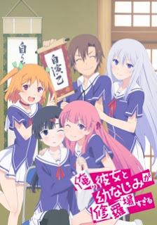 Download Novel Ore no Kanojo to Osananajimi ga Shuraba Sugiru