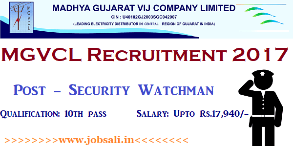 MGVCL Security Watchman Recruitment 2017, MGVCL Vacancy, MGVCL Careers
