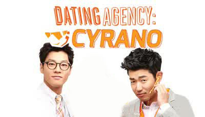 Dating agency cyrano ep 9 indo sub