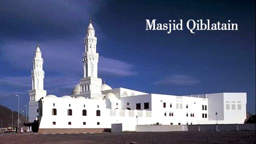 Masjid Qibltain