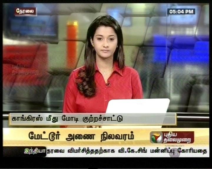 Priya Bhavani Shankar: News Bullettin