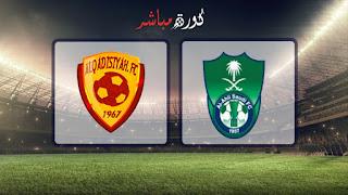 مشاهدة مباراة الاهلي والقادسية بث مباشر 08-03-2019 الدوري السعودي