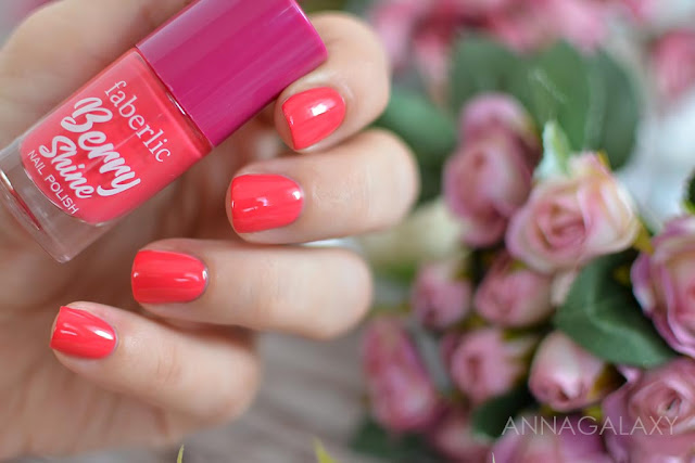 Faberlic Berry Shine лак для ногтей 7631 клубника летний маникюр
