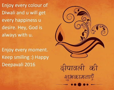 Deepawali best wishes 2017