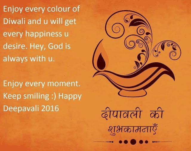 Deepawali best wishes 2017