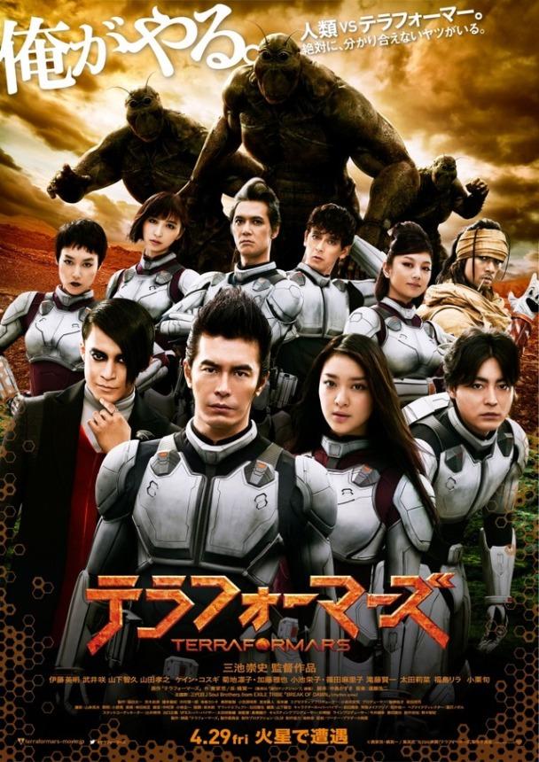 Sinopsis Terra Formars / Terafomazu (2016) - Film Jepang