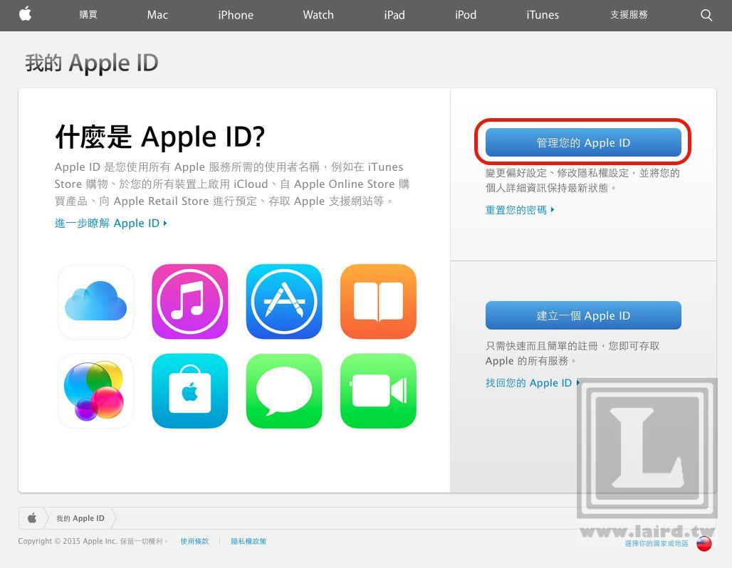 [ Apple ] [ 教學 ] 如何修改或重置 Apple 帳號 ( iTunes & App Store Username ) | Laird Studio