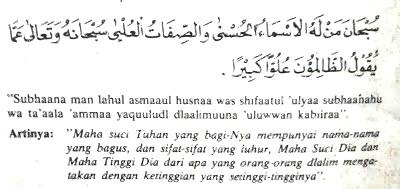 Berdoa Dengan Asmaul Husna | Ar Razzaaq