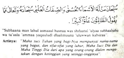 Berdoa Dengan Asmaul Husnaa Al Baa'itsu