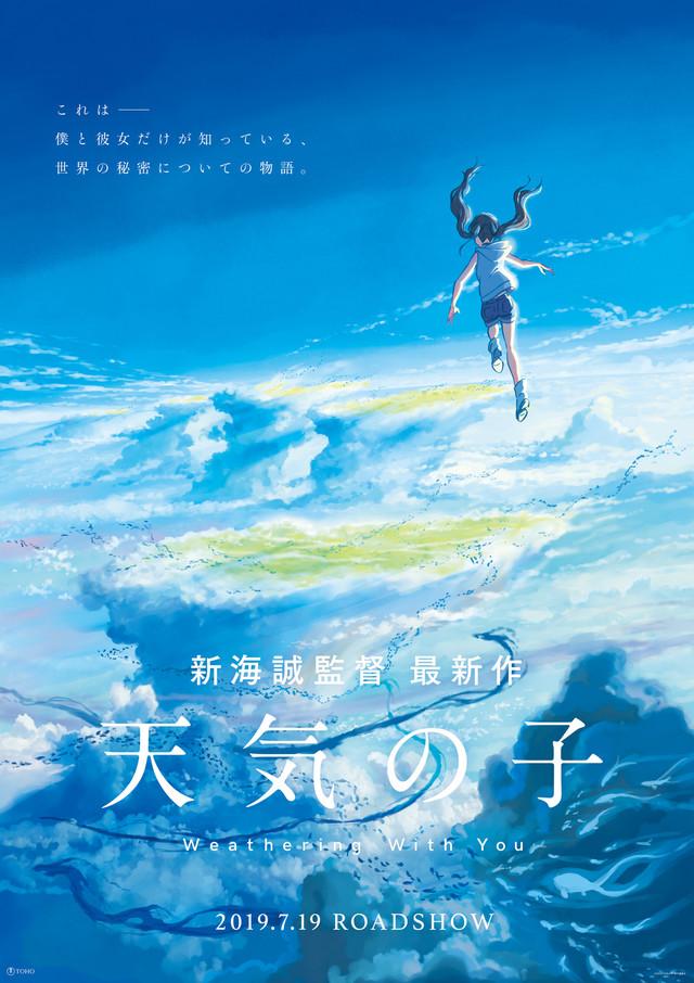 RADWIMPS Kembali Mengisi Soundtrack untuk Film Baru Makoto Shinkai, Tenki no Ko (天気の子)