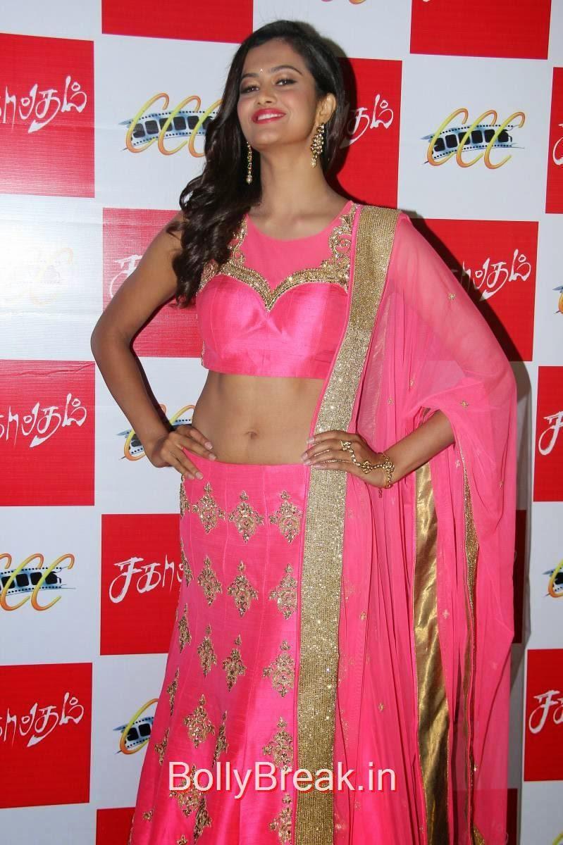 Shubra Aiyappa Photo Gallery, Shubra Aiyappa Latest Hot Pics In Pink Lehenga from Sagaptham Movie Audio Launch