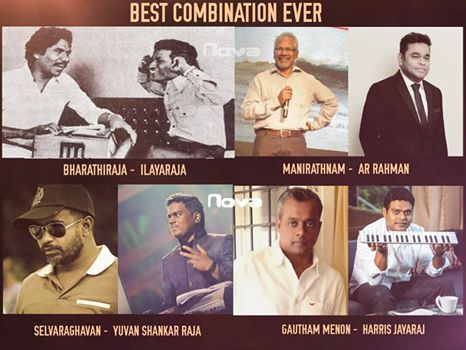 Best Combination Kollywood Ever