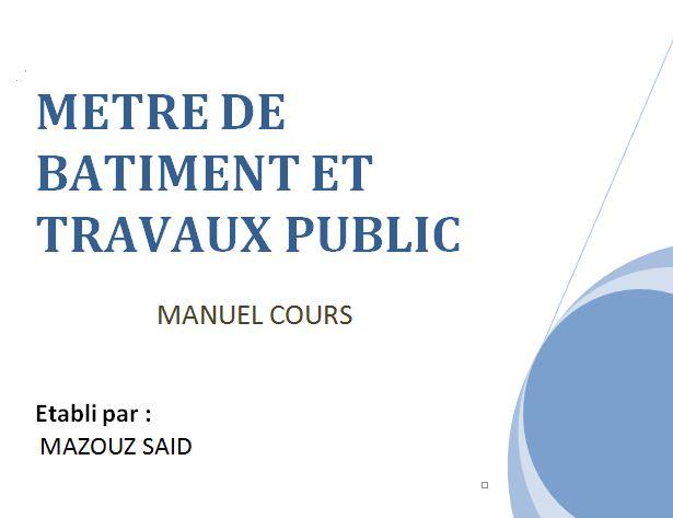 Cours Metre Batiment Et Travaux Publics Autocad Genies Civil Engineering Construction