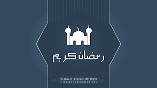 Wallpaper_Kaligrafi_Ramadan_Karim_1366x768