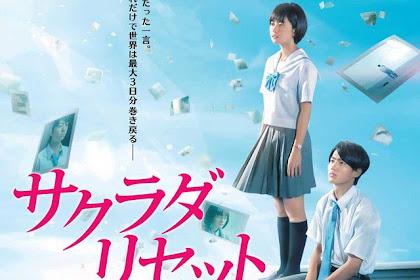 Sakurada Reset Part 2 / Sakurada Risetto Kohen (2017) - Japanese Movie