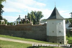 Монастир з північного заходу