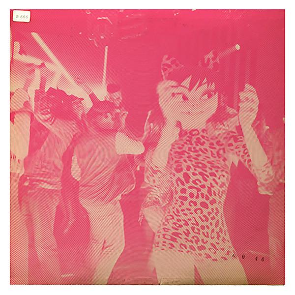 Gorillaz - Strobelite (feat. Peven Everett) [Radio Edit] - Single Cover