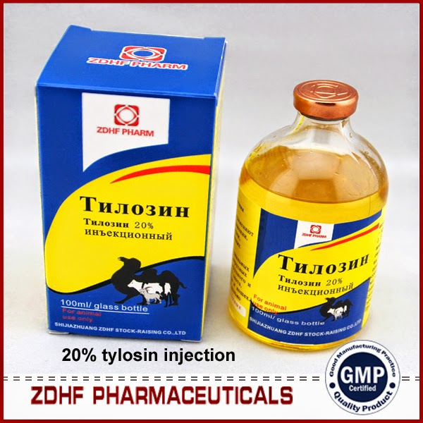 tylosin tartrate injection veterinary / tylosin injectable for