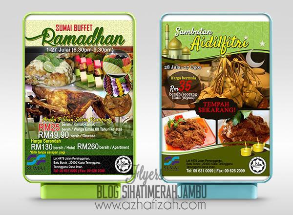 Flyers Sumai Buffet Ramadhan dan Sambutan Aidilfitri Sumai Hotel