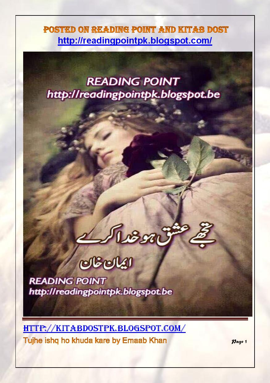 Tujhe Ishq Ho Khuda Kare By Emaan Khan Long Urdu Novel | Kitab Library