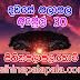 Lagna Palapala Ada Dawase  | ලග්න පලාපල | Sathiye Lagna Palapala 2019 | 2019-04-30