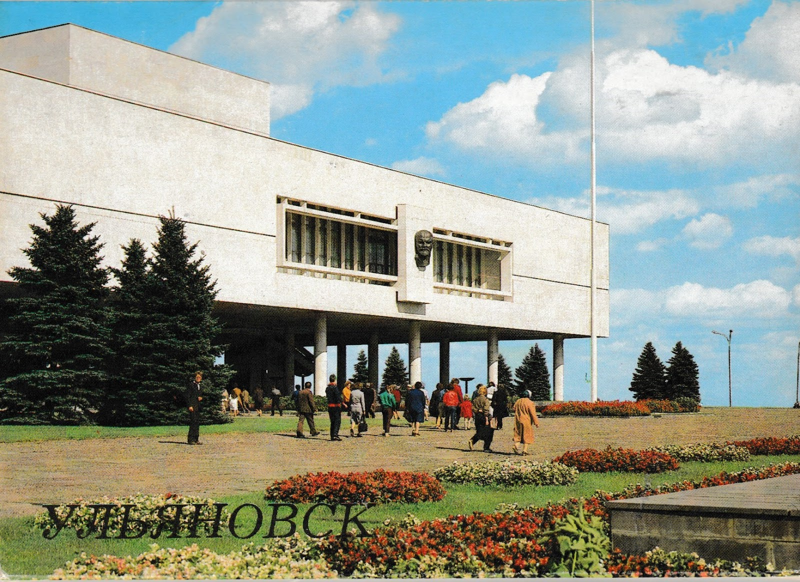 Where to watch a movie in Ulyanovsk Cinemas of the city: an overview