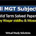 All MGT Subjects Mid Term Past Papers Collection