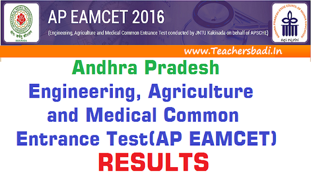 AP EAMCET,ResultsRank cards