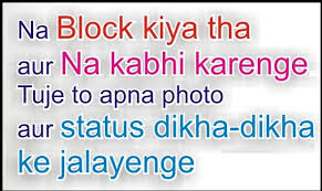 Top 100 Hindi Attitude Status For Whatsapp, Best Attitude Status In Hindi