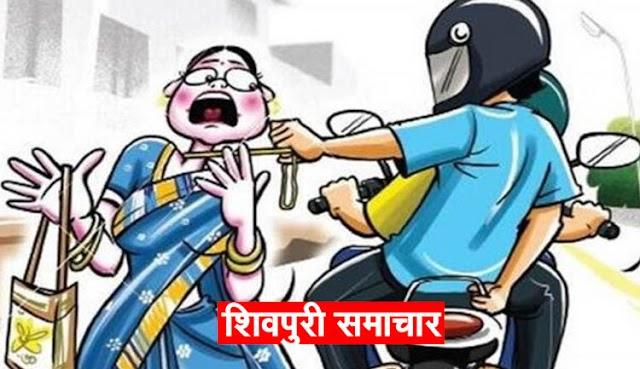 थोक सब्जी मंडी में चेन स्नैचिंग, बाइक से चेन लूटकर भाग रहा था, पब्लिक ने दबोच लिया | SHIVPURI NEWS