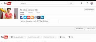 Youtube me video upload kaise kare 6