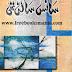 Sans Sakin Thi novel by Nimra pdf download