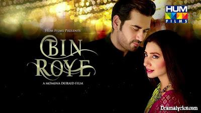 Bin Roye Song Lyrics - Shiraz Uppal   Hum TV   Humayun Saeed, Mahira Khan