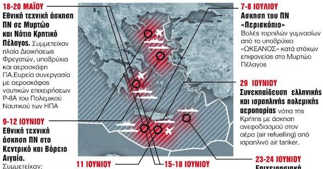 Νέο δόγμα ετοιμότητας από «Πεντάγωνο»-Συνεχείς ασκήσεις σε «πολεμικές συνθήκες» των ΕΔ (ΓΡΑΦΗΜΑ)