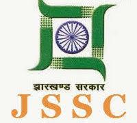 Jharkhand SSC Recruitment