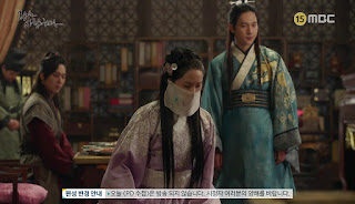 Sinopsis King Loves Episode 16