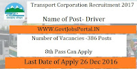 Transport Corporation Recruitment 2017 For Driver Post