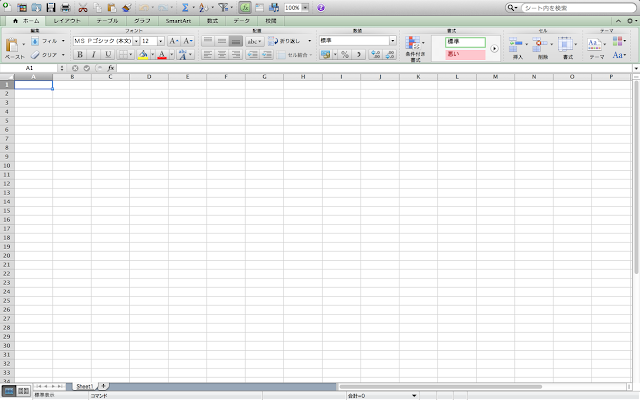excel-sheet-officemac2011