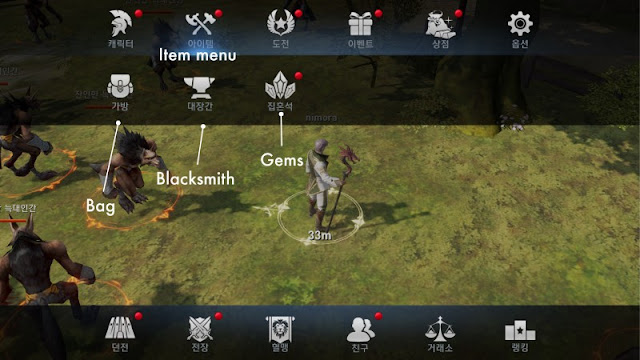 Lineage 2 Revolution KR Gameplay Guide_8
