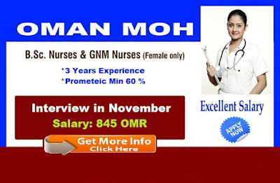 Staff Nurse Vacancy In Oman Defence 2018
