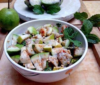 Seebe  salad