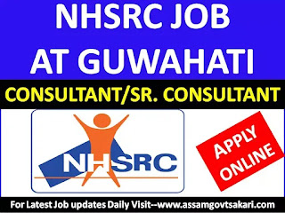 NHSRC Recruitment 2019